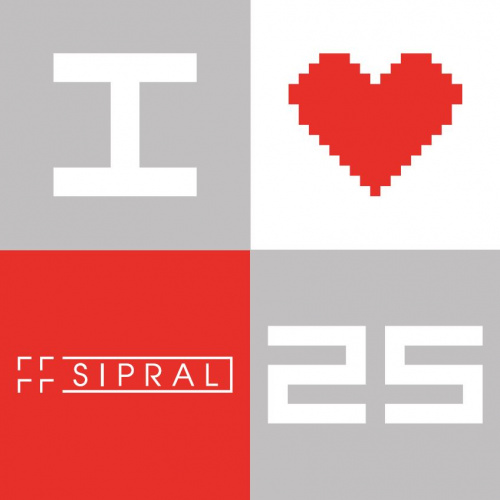Image: Sipral celebrates a quarter century of its existence building its brand and reputation across Europe