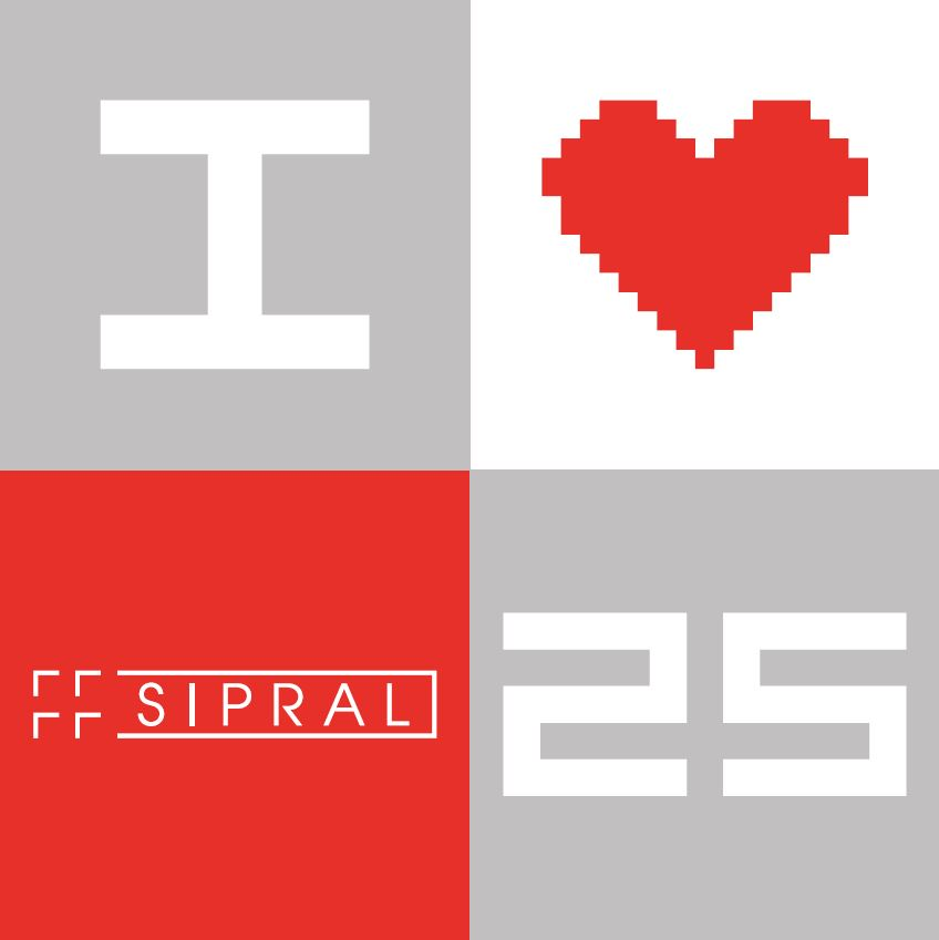 Sipral celebrates a quarter century of its existence building its brand and reputation across Europe